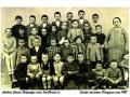 G_Dinazzano-CLASSE-2-1927-copia